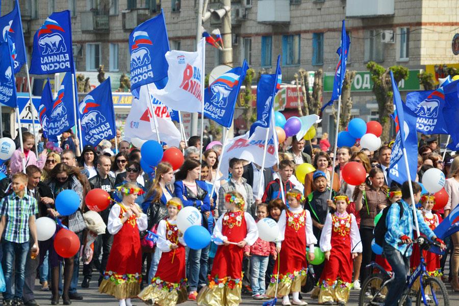 Первомайские праздники демонстрации 59